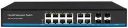 ENTEGRON - Entegron ES2000ENTG8G-4TCM 8G+ 4 Gigabit COMBO Port Switch